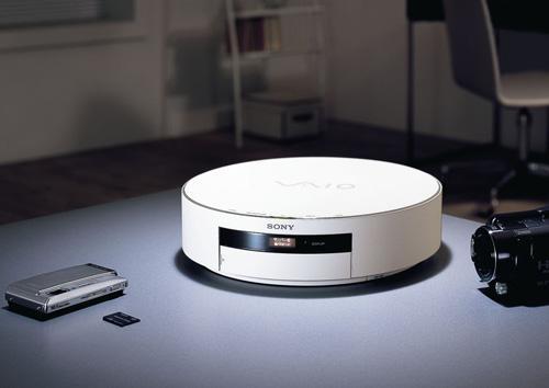 Sony yeni ev medya sunucusu HS1'i duyurdu