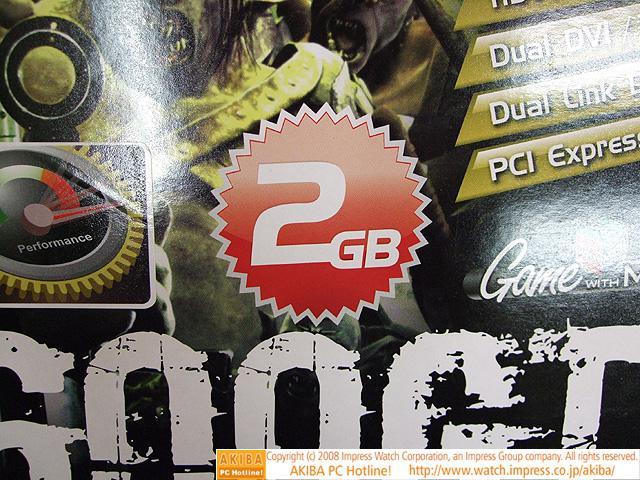 MSI'ın 2GB bellekli GeForce 9600GT modeli kullanıma sunuldu