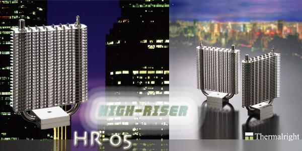 Thermalright HR-05 chipset soğutucu
