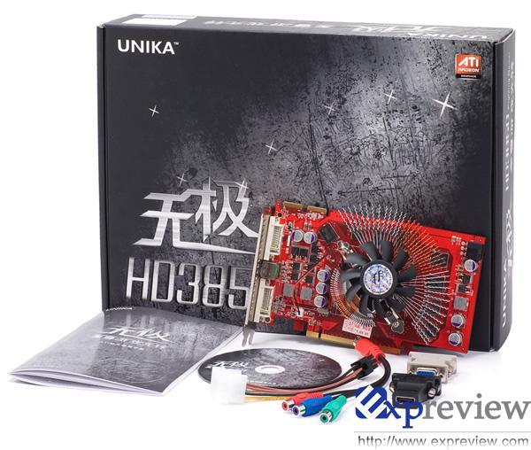 ATi HD 3850'nin GDDR4 bellekli özel modeli hazır