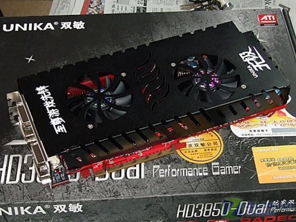 Unika'dan çift grafik işlemcili Radeon HD 3850 X2