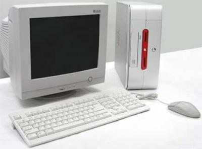 VIA'dan PC-1 ile alım gücü düşük kişilere özel çoklu ortam bilgisayarları