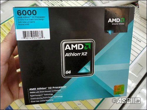 Yenilenen Athlon X2 6000 kullanıma sunuldu