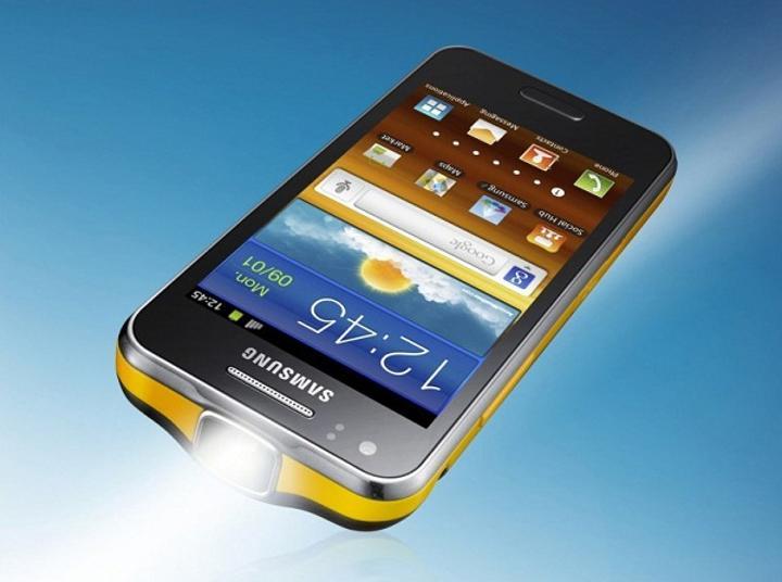 Avea'nın Galaxy Beam ve Xperia Sola paketleri belli oldu