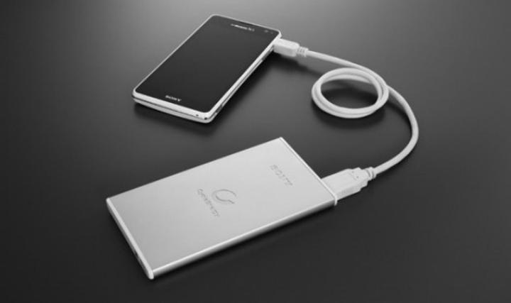 Sony, mobil cihazları için yedek batarya modüllerini duyurdu