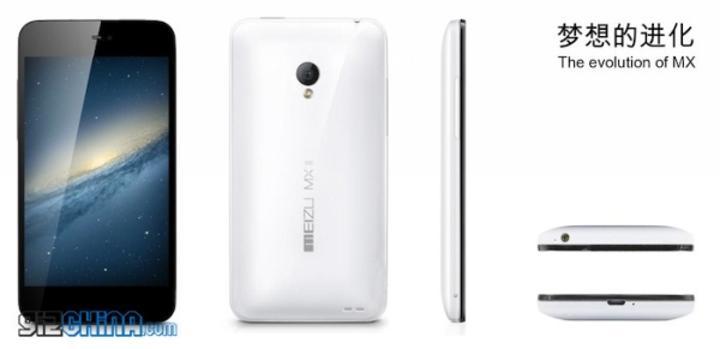 Meizu'nun üst seviye akıllı telefonu MX2 detaylanıyor
