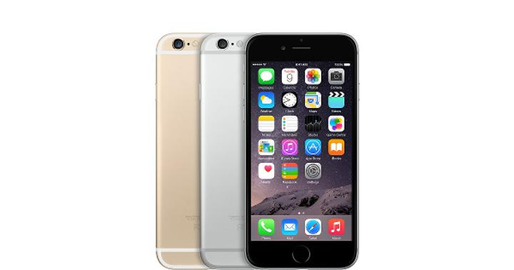 Apple yılın ilk çeyreğinde beklentileri aşabilir