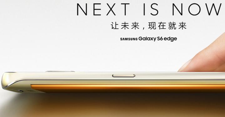 Samsung : Kimseye etkinliğe katılması için para ödemedik