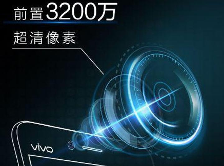 Vivo X5 Pro yazılımsal olarak 32MP ön kamera çözünürlüğü sunacak