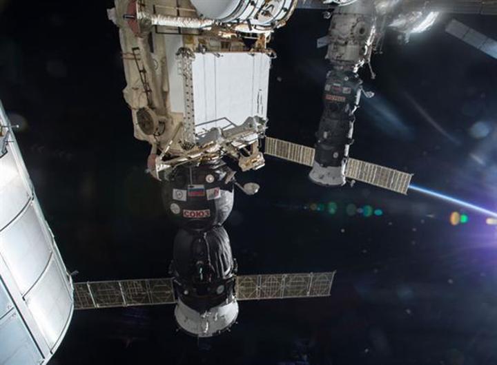 Rusya'nın Uluslararası Uzay İstasyonu ikmal gemisi kontrolden çıktı