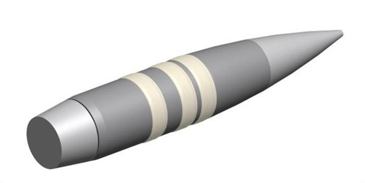 DARPA hedefe güdümlü akıllı mermisinin yeni deneme videosunu yayınladı