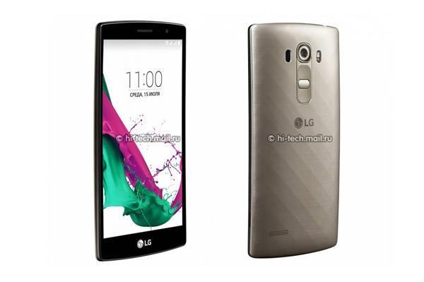 LG'den orta sınıfa yeni alternatif: G4 S