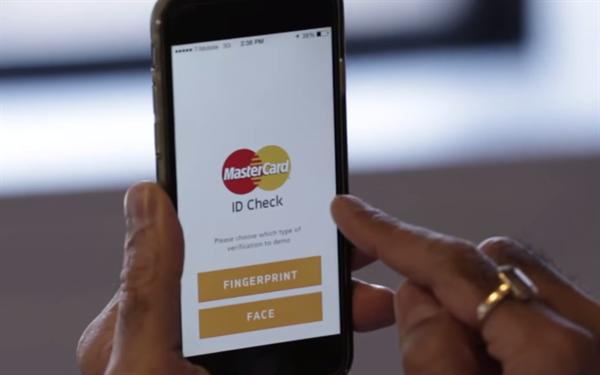 MasterCard yüz tarama ile ödeme sistemini test ediyor