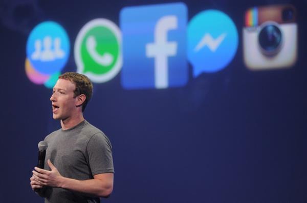 Facebook, müzik sektörüne gireceği iddialarını yalanladı
