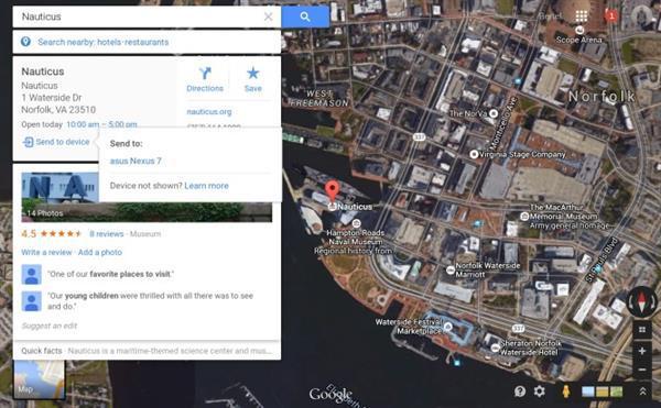Android platformundaki Google Maps uygulaması için hedefler masaüstü sürümden belirlenebiliyor