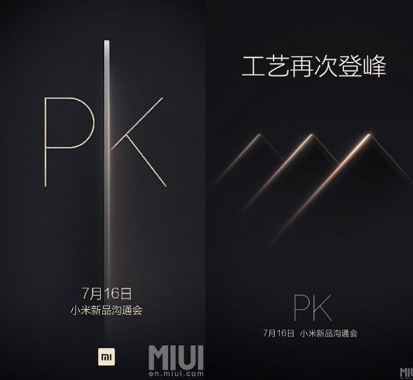 Xiaomi 16 Temmuz'da tanıtacağı yeni cihazınlara ilişkin teaser görseller yayınladı