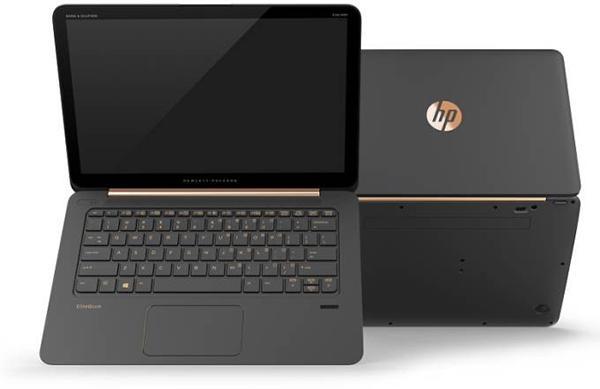 HP'den Bang & Olufsen ses sistemli yeni dizüstü bilgisayar!