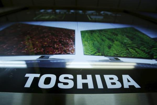 Toshiba mali usulsüzlük iddiaları ile çalkalanıyor