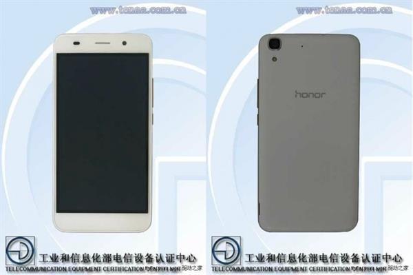 Huawei'nin yeni uygun fiyatlı modeli Honor 4A'nın detayları ortaya çıktı