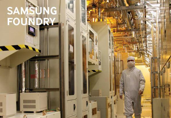 Samsung 10nm sürecine geçiş yapıyor