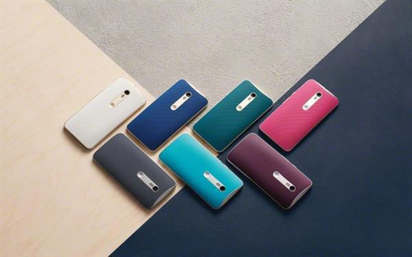 Motorola'dan yeni nesil Moto X telefonlar