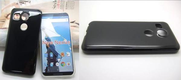 LG Nexus'a ait kılıf görselleri sızdırıldı