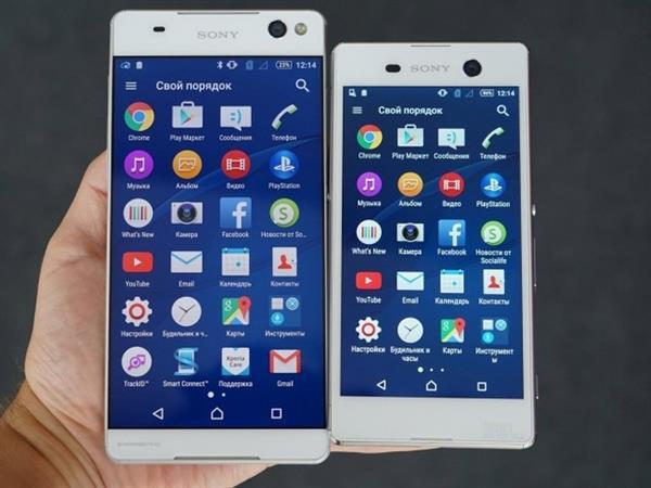 Sony vites yükseltiyor: Xperia C5 Ultra ve Xperia M5 geliyor, işte detaylar