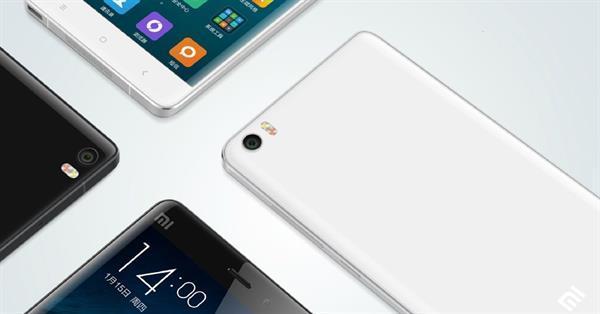 Xiaomi 2016 yılında kendi işlemcilerini kullanabilir
