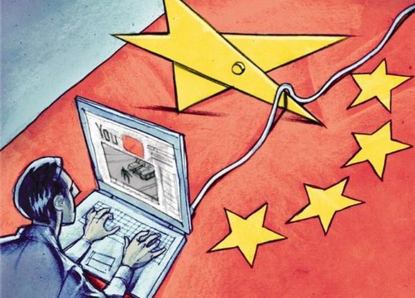 Çin polisi artık heryerde