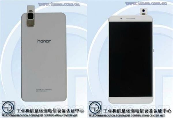 Huawei yeni Honor modelini 10 Ağustos'ta tanıtacak