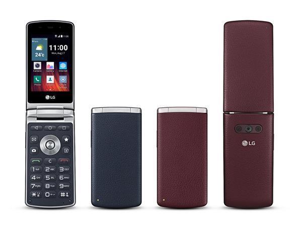 LG'nin yeni kapaklı akıllı telefonu Wine Smart global pazarda satışa sunulacak