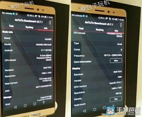 Sıradaki Honor modeli 20 Ağustos'ta tanıtılacak, Mate 7 Mini de yolda