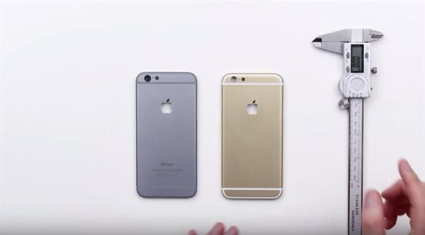 iPhone 6S bükülecek mi? Yeni yayınlanan video iPhone 6S kasasını analiz ediyor