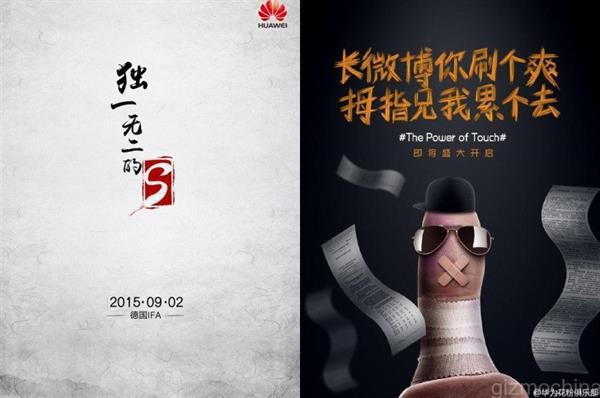 IFA 2015'de tanıtılacak Huawei Mate 7S ortaya çıktı