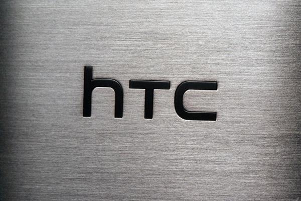HTC düşük satış rakamlarıyla savaşmak için çalışanların %15'ini işten çıkaracak