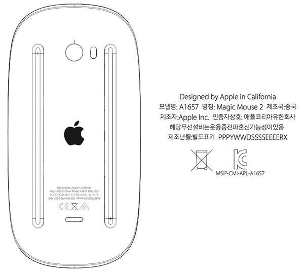 Apple'ın yeni klavye ve faresi ortaya çıktı