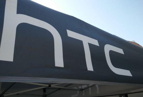 HTC'nin yeni kahramanı HTC A9 adını alabilir