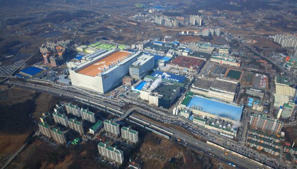 SK Hynix ülkesindeki tesislerine 38 milyar dolar yatırım yapıyor