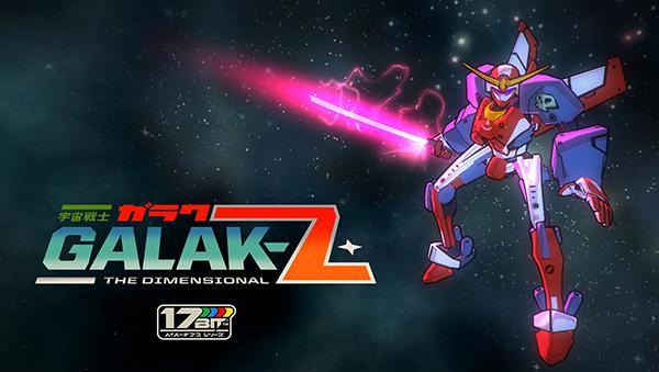 Galak-Z'nin mobil sürümü önümüzdeki yıl içerisinde yayımlanacak