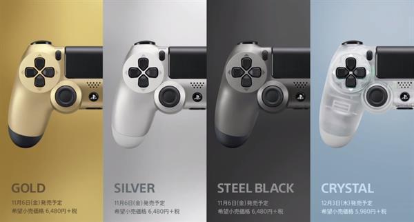 Sony, Playstation 4'ü renklendirecek yeni kaplama ve DualShock kontrolcülerini duyurdu