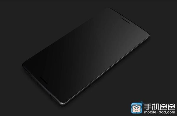 OnePlus Mini'ye ait render görüntüleri ortaya çıktı