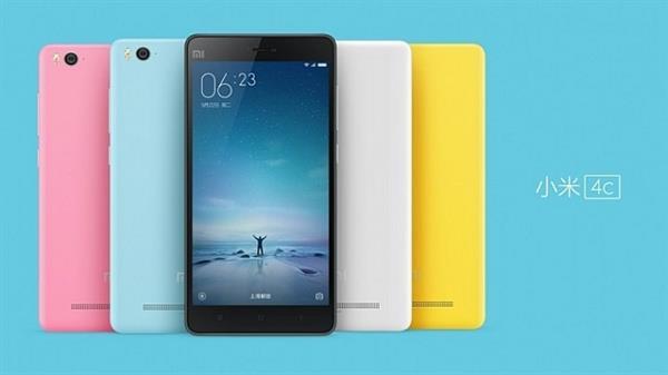 Xiaomi, 205 dolar fiyat etiketine sahip yeni akıllı telefonu Mi 4c'yi duyurdu