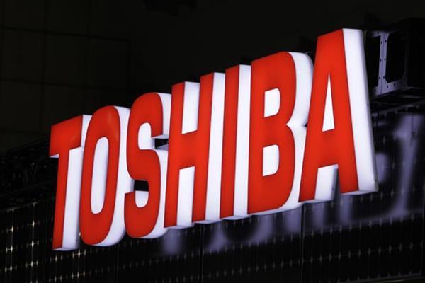 Toshiba, Tayvan'da ana akım dizüstü pazarından çekildi