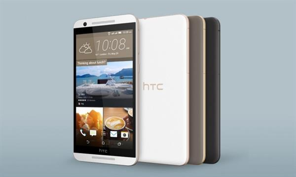 Çift sim kart destekli HTC One E9s duyuruldu