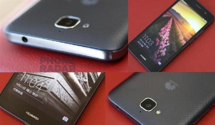Huawei yeni akıllı telefonu Enjoy 5'i duyurdu
