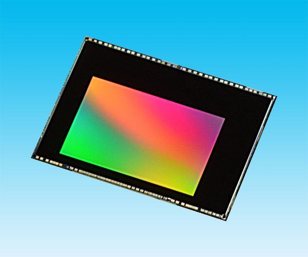 Toshiba, Iris taraması yapabilen yeni bir sensör duyurdu