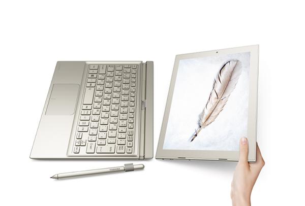 Toshiba'dan Microsoft Surface'e daha ince ve hafif rakip: DynaPad