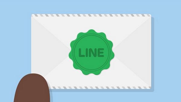 Line, iOS ve Android sürümlerine uçtan uca şifreleme getirdi