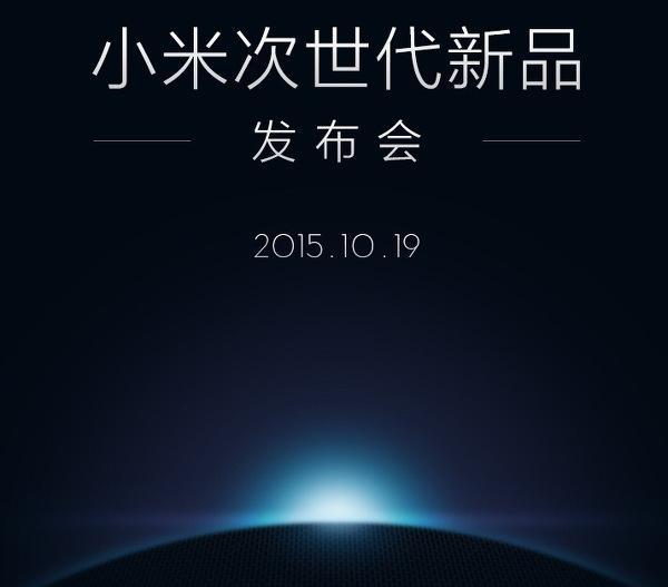 Xiaomi, 19 Ekim'de bir etkinlik düzenliyor