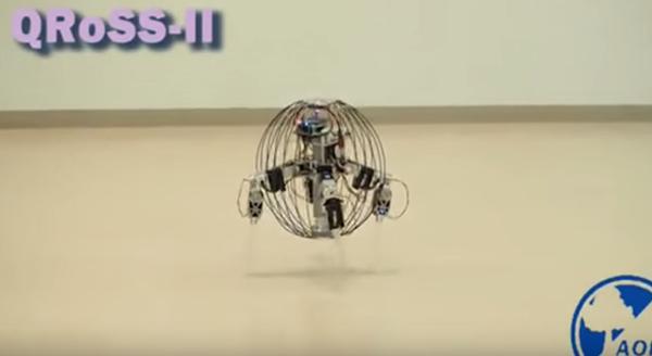 Japon araştırmacılardan her şartta yoluna devam edebilen robot